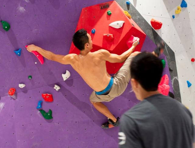 boulder+ Gym
